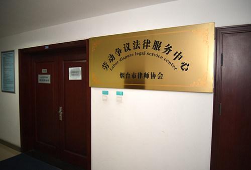 钱柜777官网事务所