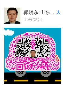 郭晓东律师