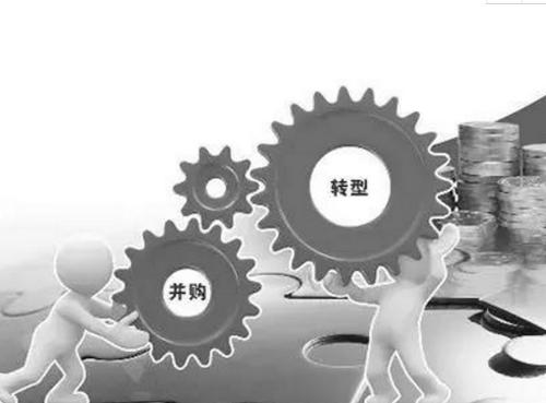 山东律师事务所企业并购中的法律问题与风险防控