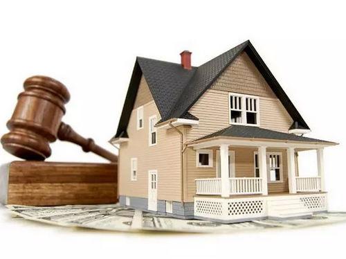 房产纠纷法律常识大汇总