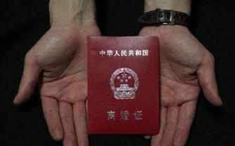 2019民政局离婚协议书范本